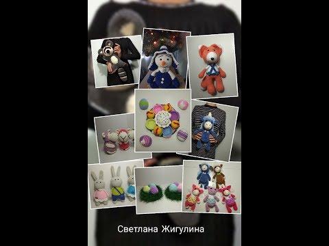 Знакомьтесь- Светлана Жигулина// вяжет и продает классные игрушки