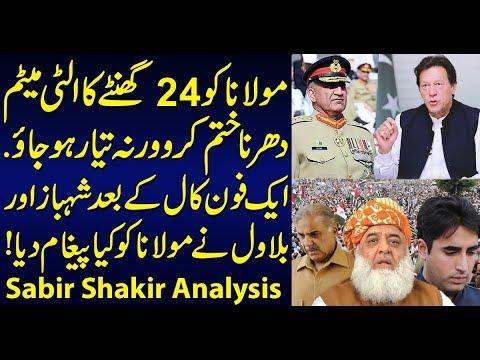 Pak Fouj gives Maulana Fazal Ur Rehman 24 ultimatum ! End the Dharna or get ready