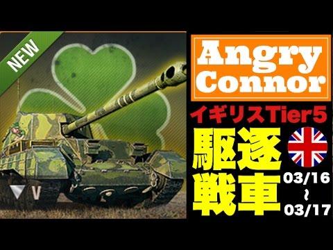 [動画] コントリビューターレビュー: Angry Connor