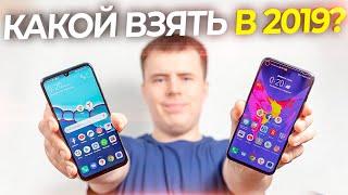 КАКОЙ HUAWEI HONOR КУПИТЬ В 2019❓ Полный обзор!