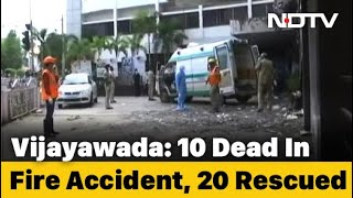 Andhra Pradesh: 10 Dead In Fire At Hotel Used As Covid Care Facility In Andhra - Download this Video in MP3, M4A, WEBM, MP4, 3GP