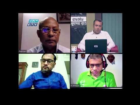 Ekushey Rat || একুশের রাত || 01 April 2021 | ETV Talk Show