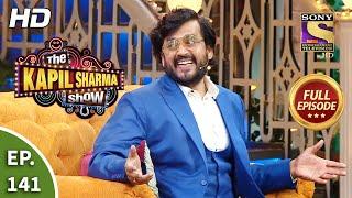The Kapil Sharma Show season 2 - The Bhojpuri Antics - Ep 141 - Full Episode - 13th September, 2020
