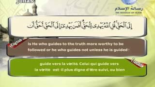 Quran translated (english francais)sorat 10 القرأن الكريم كاملا مترجم بثلاثة لغات سورة يونس