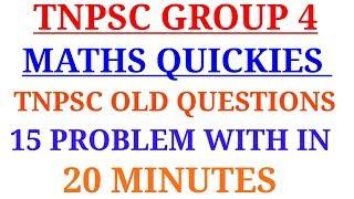 tnpsc exam 2019 doubt and clarification - Самые лучшие видео