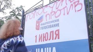 """""""Нет поправкам. Путина в отставку!"""""""