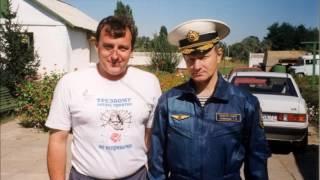 Н.Анисимов - Посвящение испытателям