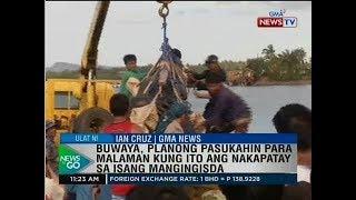 NTG: Buwaya, planong pasukahin para malaman kung ito ang nakapatay sa isang mangingisda