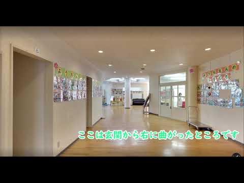 九州大谷幼稚園の様子2#手作り