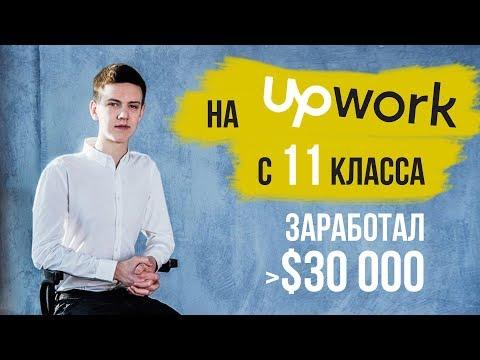 Кто зарабатывает огромные деньги