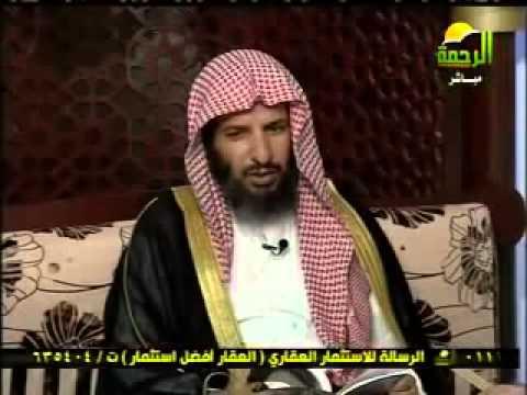 الدرس السابع شرح متن الورقات للشيخ سعد بن ناصر الشثري