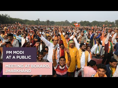 PM Modi at a public meeting in Bokaro, Jharkhand