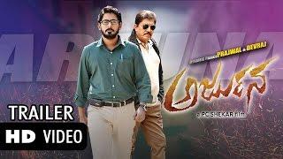 Arjuna Official Trailer