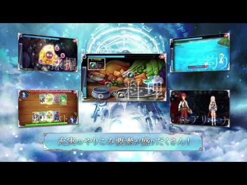幻想神域 -Link of Hearts-の動画サムネイル