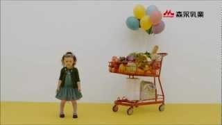 森永乳業チルミル「イケてるBOY・GIRLG」