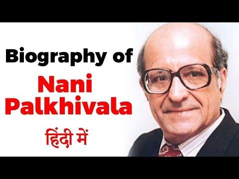 Biography of Nani Palkhivala, Indian jurist and liberal economist, Padma Vibhushan recipients