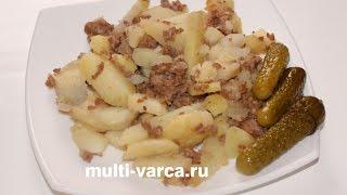 Вкусная картошка с фаршем в мультиварке