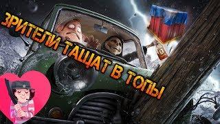 🔥😉ДЕНЬ ЗРИТЕЛЯ🔞SUBDAY🔞СТРИМ ДЕВУШКИ С ВЕБКОЙ 😉 🔥 PlayerUnknown's Battlegrounds пубг pubg CS:go