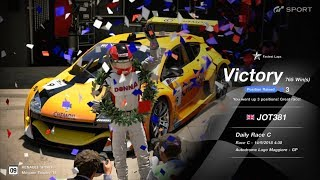 JOT381 GRAN TURISMO SPORT 140918 LAGO MAGGIORE MEGANE TROPHY 4th to 1st FASTEST LAP 8 LAPS 765th WIN