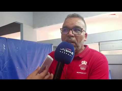 العرب اليوم - عبد المجيد الزاولي يعلق على تأهل منتخب اليد لنصف نهائي الألعاب الأفريقية