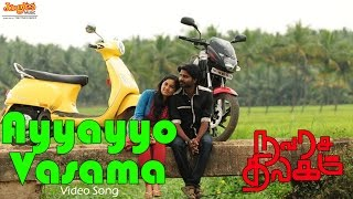 Ayyayo Vasama Maatikita - Song Teaser - Navarasa Thilagam