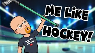 Arrogant Worms - Me Like Hockey!