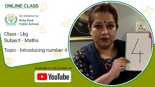 Introduction of Number 4 | Maths for LKG | Ruby Park Public School Thumbnail