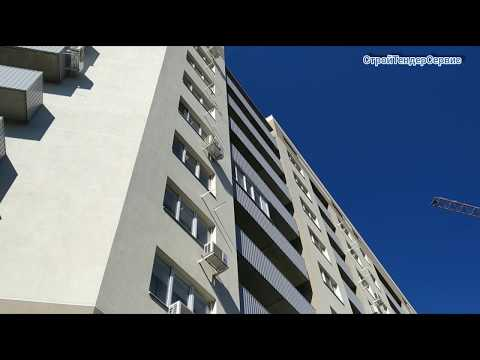 """СтройТендерСервис. Остекление балкона в ЖК """"Дельфин"""" г. Таганрог."""