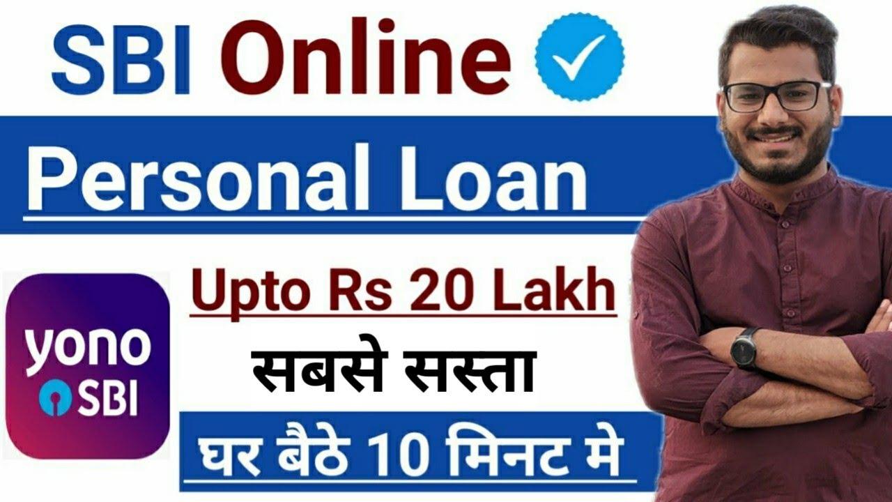 Individual Loan 2021 - Process To Get Individual Loan|Online SBI Personal Loan Explained thumbnail