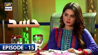 Hassad Episode 15 | 29th July 2019 | ARY Digital Drama