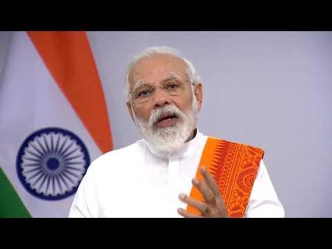 अंतर्राष्ट्रीय योग दिवस 2020 पर पीएम नरेंद्र मोदी का संदेश