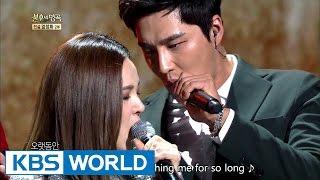 IVY & Min Woohyuk - Your Eyes | 아이비 & 민우혁 - 눈동자 [Immortal Songs 2 / 2017.02.25]