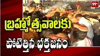 Cheruvugattu Jadala Ramalingeswara Swamy Brahmotsavam Held In Nalgonda | 99TV Telugu