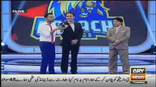 Himayon Mehmood Gets Angry On Umer Sharif And Shuts Him Up