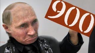 900 дней без Газпрома. С юбилеем, Украина!