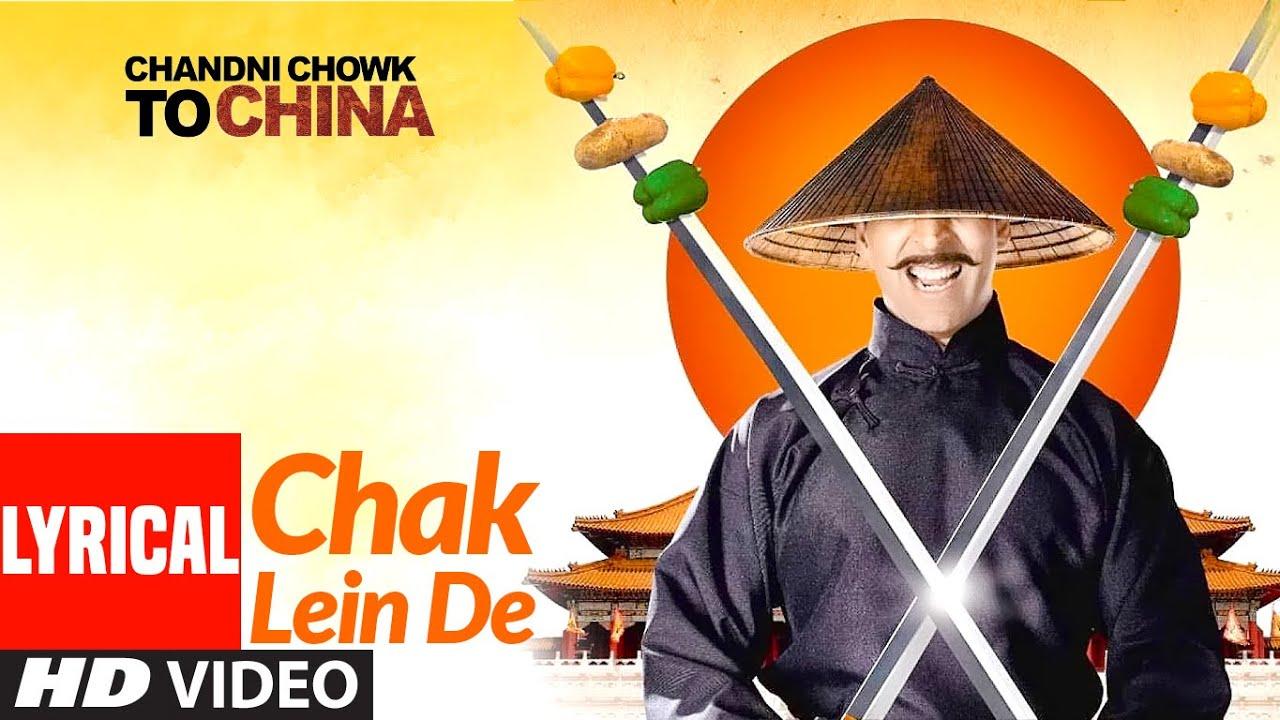 Chak Lein De Song Lyrics | Aaj Patthe Chak Lein De Lyrics,Chak Lein De Song Lyrics | Aaj Patthe Chak Lein De song Lyrics