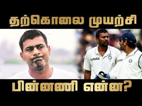 Praveen Kumar தற்கொலை முயற்சி | Praveen Kumar | Cr..