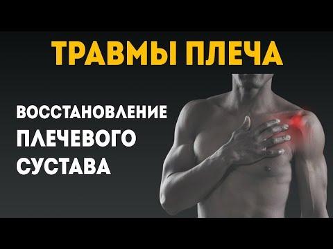 Ce poți mânca cu dureri articulare