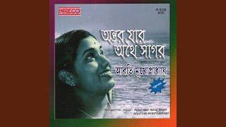 Bendhechhi Praaner Dorey - YouTube