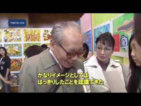 Tsukishimadaisan Elementary School