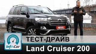 Land Cruiser 200 2016 - тест-драйв InfoCar.ua (Тойота Ленд Крузер 2015)