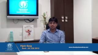 Vipin Garg (IAS, AIR 20, CSE 2015) Praised Chanakya IAS Academy for providing unrivaled guidance