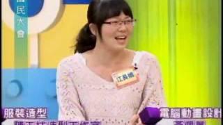 國民大會:陸生看台灣教育(4/4) 20111031