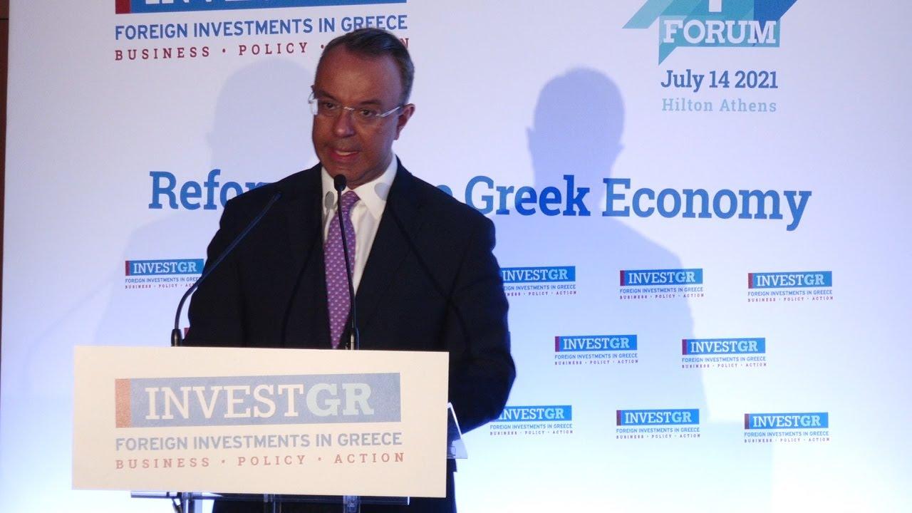 Ο Χρήστος Σταϊκούρας στο 4th InvestGR Forum 2021