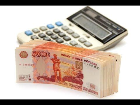 Новый МРОТ с 1 января 2021 года как считать и как делать доплаты
