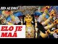 Official Video : Elo Je Maa | Durga Puja Spacial |