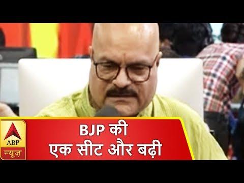 कर्नाटक चुनाव: नील्सन के मुताबिक बीजेपी की एक सीट और बढ़ी | ABP News Hindi