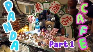 悅來酒店(熊貓酒店)Panda Hotel 2日1夜之旅及Panda Cafe自助晚餐(Part 1) 21-22/9, 2019