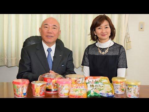 「ザ・リーダー」1月17日(日)放送 エースコック 村岡寛 社長