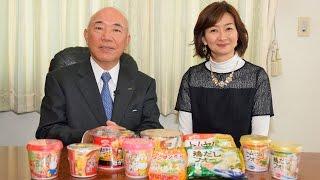 「ザ・リーダー」1月17日日放送エースコック村岡寛社長
